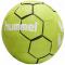 Гандбольный мяч Hummel hmlActive (размер 3)