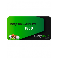 Подарочный сертификат на 1500 грн.