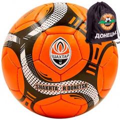 Мяч для футбола Clubball Shakhtar