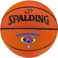 Баскетбольный мяч Spalding Rookie Gear (облегченный)
