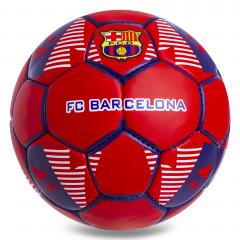 Футбольный мяч Clubbal Barcelona (арт. FB-0852)