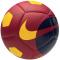 Мяч для футзала Nike Futsal Maestro (размер 4)