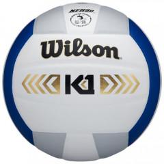 Волейбольный мяч Wilson K1 Gold (Профессиональный мяч)