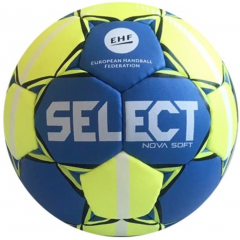 Гандбольный мяч Select HB Nova (размер 2)