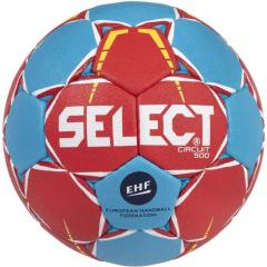 Гандбольный мяч Select Circuit (размер 2)