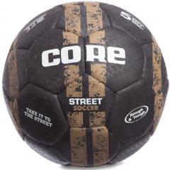 Мяч для футбола Core Street Play Brown (для игры на асфальте)