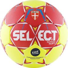 Гандбольный мяч Select Match-Soft IHF (размер 2)