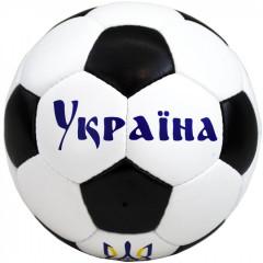 Мяч для футбола Украина (кожаный мяч)