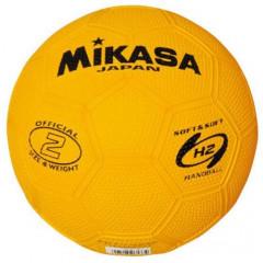 Гандбольный мяч Mikasa HR2-Y (размер 2)