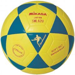 Мяч для футзала MIKASA SWL62U-BY