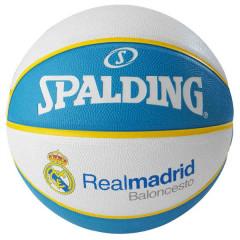 Баскетбольный мяч для стритбола REAL MADRID (размер7)
